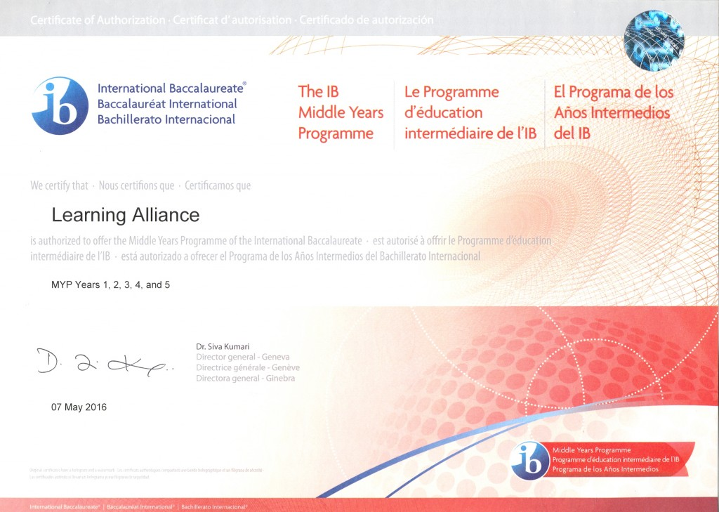 IB Authorized Certificate (1)